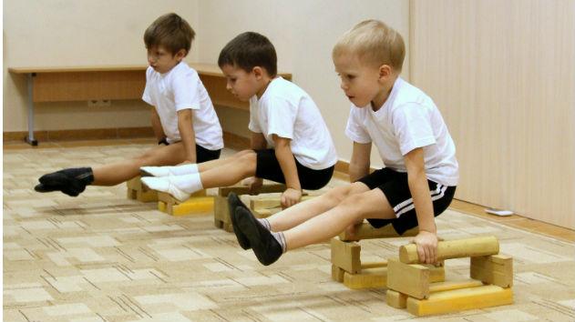 Физические занятия в садиках