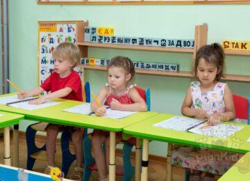 Обучение в детском саду Рига Кидс фотография