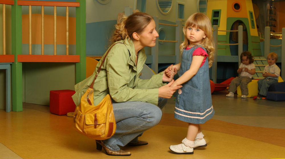 Подготовьте ребенка к детскому саду