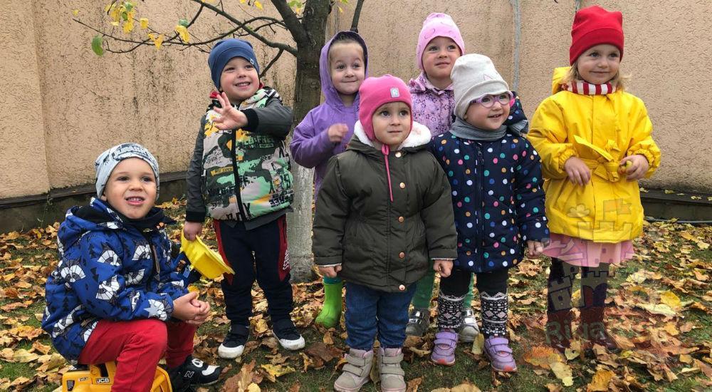 Дети в Рига Кидс
