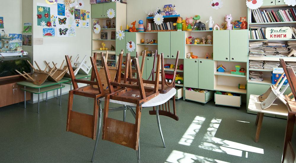 Закрытый детский сад