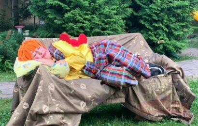 День лени, праздник в детском саду